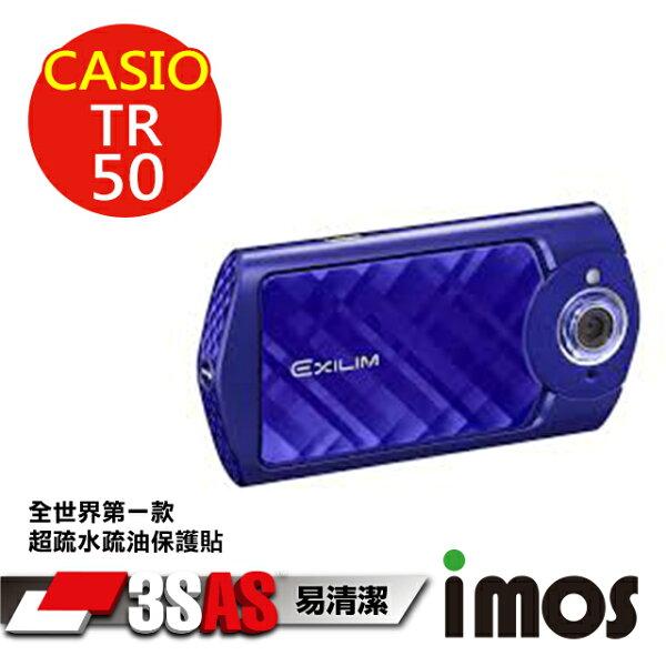 iMOS 卡西歐 Casio TR-50 3SAS 防潑水 防指紋 疏油疏水 螢幕保護貼