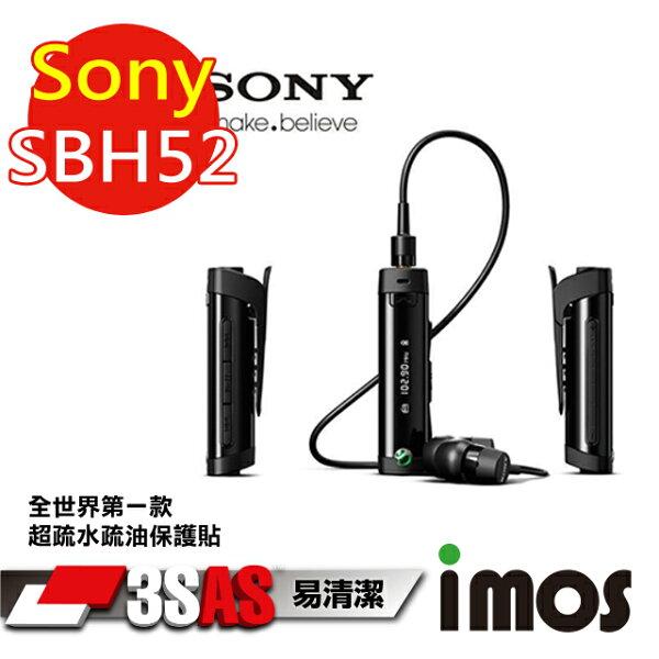 iMOS 索尼 Sony SBH52 (智慧型藍芽耳機) 3SAS 防潑水 防指紋 疏油疏水 螢幕保護貼