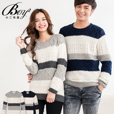 ☆BOY-2☆【PPK86026】情侶裝針織衫分色立體毛衣 0