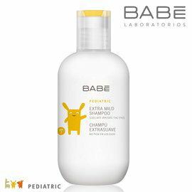西班牙【BABE】貝貝Lab.親膚溫和洗髮液 200ml - 限時優惠好康折扣