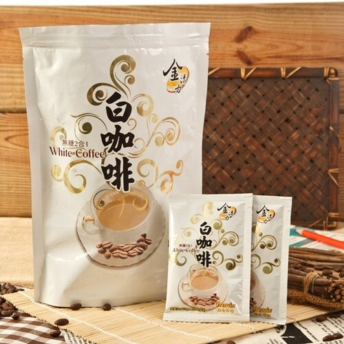 無糖白咖啡^(20gx15入 包^)^~馬來西亞中部怡保市特產,100^%白咖啡純正原味~