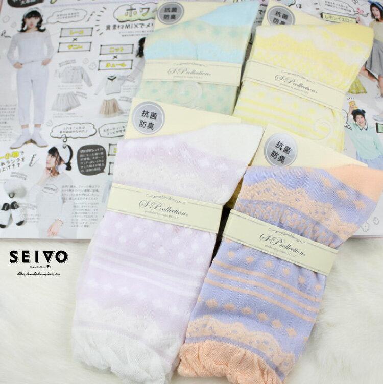 襪子 可愛透膚 氣質玻璃襪 SEIO  玻璃襪 日系可愛 百搭撞色粉嫩條紋點點 襪子 ^(