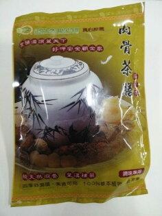 台東原生應用植物園 肉骨茶膳養生包 20g/包 原價$150 特價$140