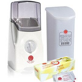 優格機優格菌粉DIY組 (:: 優格菌X1+1000cc優格機X1+內罐x1 ::)乳酸菌