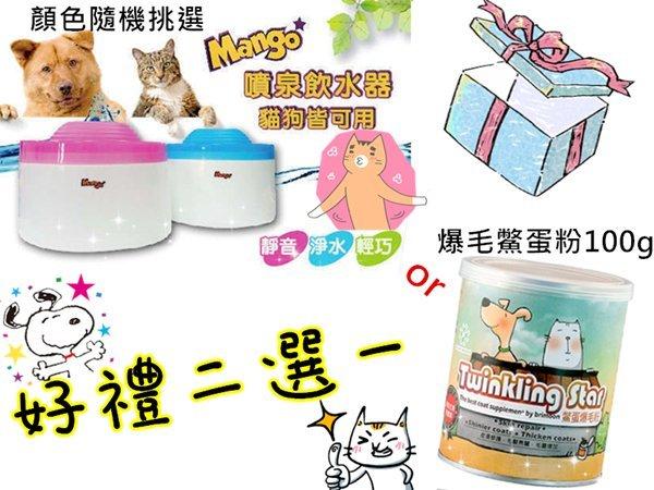+貓狗樂園+ Natural Balance【全犬。低敏。羊肉糙米。28磅】3100元 1