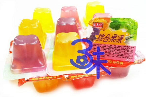 (台灣) 盛香珍純果凍 1包 600 公克(約20個) 特價55 元