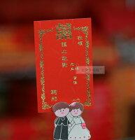 婚禮小物推薦到一定要幸福哦~~禮金謝卡,婚禮宴會,結婚百貨