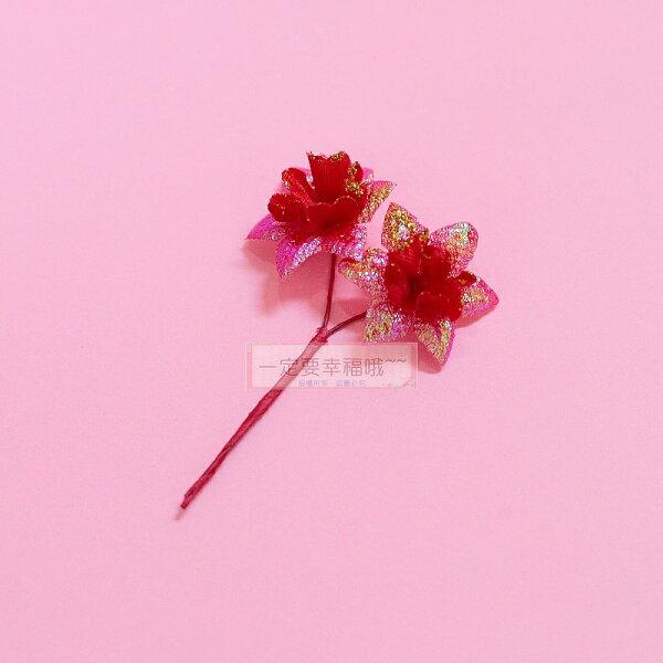 一定要幸福哦~~春仔花(金蔥紅色)、婚禮小物、婚俗用品