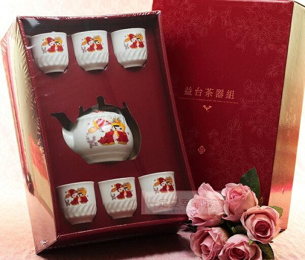 一定要幸福哦~~Q版新人茶具組(6杯)、結婚用品、結婚喝茶禮、訂婚奉茶