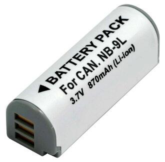 可傑 NB-9L 副廠 鋰電池 高品質電池 安全耐用 適用 IXUS1000 1100 HS IXUS 510 HS