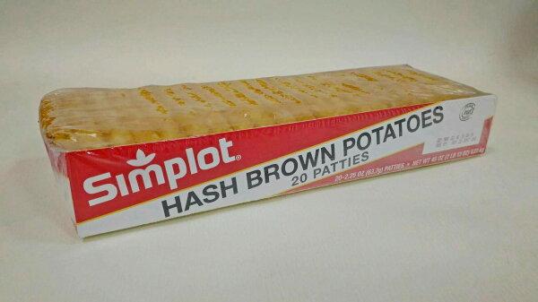 (紅)四角薯餅Slmplot
