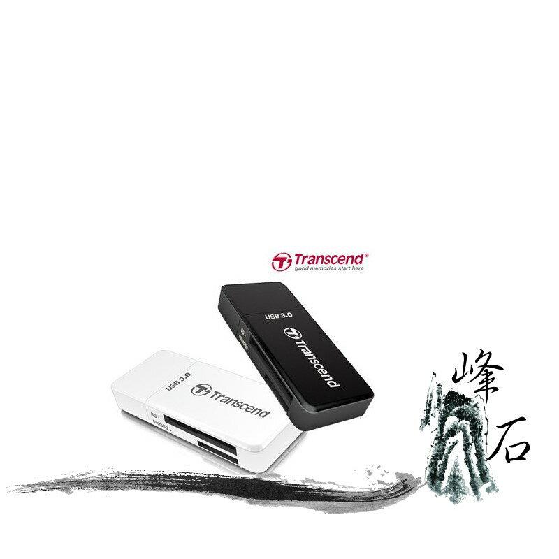 樂天 !創見 RDF5 USB3.0 2.0 多合一讀卡機 F5 Transcend SD