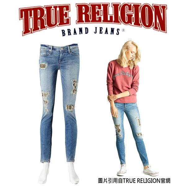 TRUE RELIGION Casey系列 手工刷破 亮片補丁 極窄管牛仔褲 美國進口 現貨供應【美國好褲】