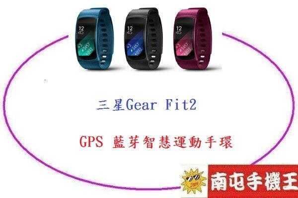 $南屯手機王$ 三星 Gear FIT2 藍芽智慧手環(宅配免運費)