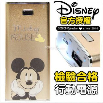 授權 迪士尼 Disney 行動電源 5000mAh 口袋 迷你 小金磚 鋁合金 隨身 USB 移動 充電器 認證 米奇【D0601014】