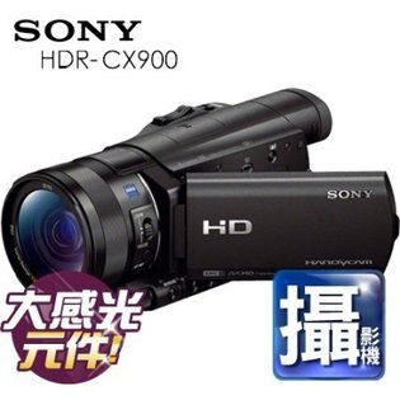 SONY HDR-CX900 數位攝影機(中文平輸)