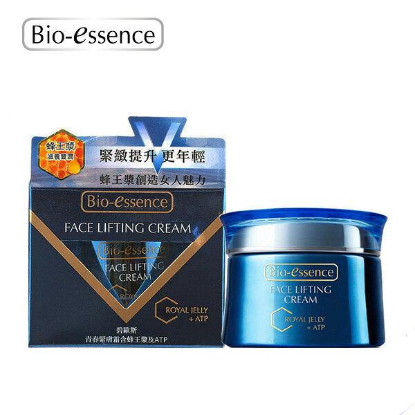 Bio-essence 碧歐斯 青春緊膚霜40g (加強型)《Umeme》