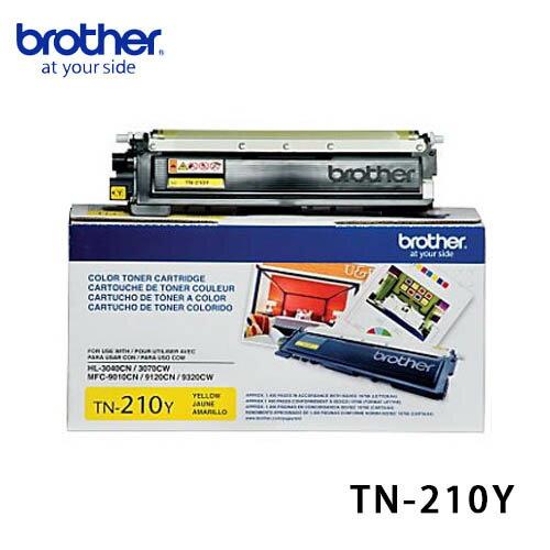 brother TN-210Y彩雷黃色碳粉匣 - 原廠公司貨【免運】