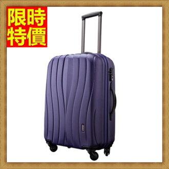 行李箱拉桿箱旅行箱-20吋新銳設計非凡品味男女登機箱2色69p41【獨家進口】【米蘭精品】