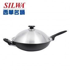 西華 小當家中式炒鍋 32cm 原價$3788 特價$1390