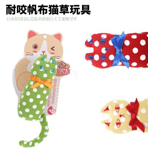 【小樂寵】Kojima 點點酷樂貓貓草玩具 S-M