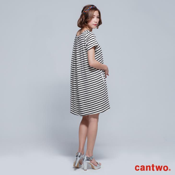 cantwo雙色條紋短袖洋裝(共三色) 2
