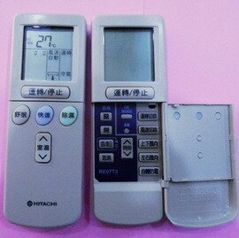 【原廠】日立冷氣遙控器【專冷】變頻分離式專用遙控器【RE07T3】