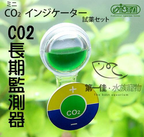 [第一佳 水族寵物] 台灣伊士達ISTA I-506 二氧化碳CO2長期監測器[免運費]