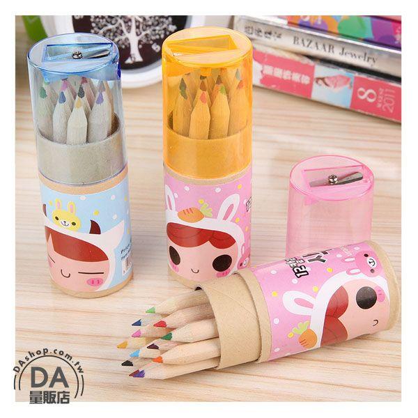 《DA量販店》秘密花園 卡通 女孩 12色 色鉛筆 繪畫 著色筆 彩色鉛筆 彩色筆(V50-1336)