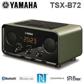 YAMAHA TSX-B72 音響 送i5轉接頭 桌上型 藍芽 收音機 NFC 鬧鈴 公司貨 分期0利率 免運