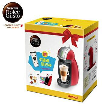 ★公司貨 雀巢 DOLCE GUSTO 膠囊咖啡機 Genio2 繽紛禮盒 料號 12320571