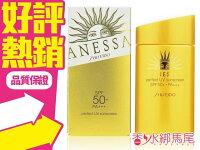 SHISEIDO 資生堂商品推薦SHISEIDO ANESSA 資生堂 安耐曬 黃金鑽級防曬露 SPF50+ PA+++ 60ML◐香水綁馬尾◐