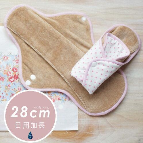 櫻桃蜜貼♪28cm 日用加長 有機布衛生棉(有防水層)