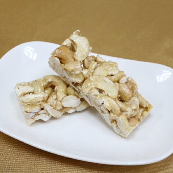 【食在幸福 雪花餅】腰果酥 (每包200克)