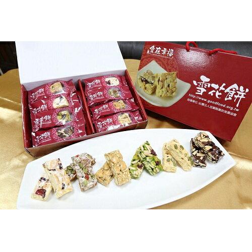 【食在幸福 雪花餅】綜合雪花餅 (小盒裝15入)