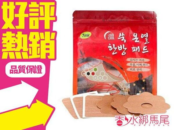 ◐香水綁馬尾◐韓國 7mk 12小時發熱貼 艾草 暖宮貼 15入/包 小太陽貼 全身 腹部 經痛舒緩