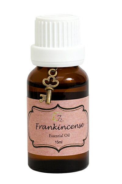 《雪文洋行》精油系列~乳香Frankincense 單方純精油 0