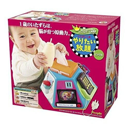【限量特惠78折】日本【People】新超級七面遊戲機 2