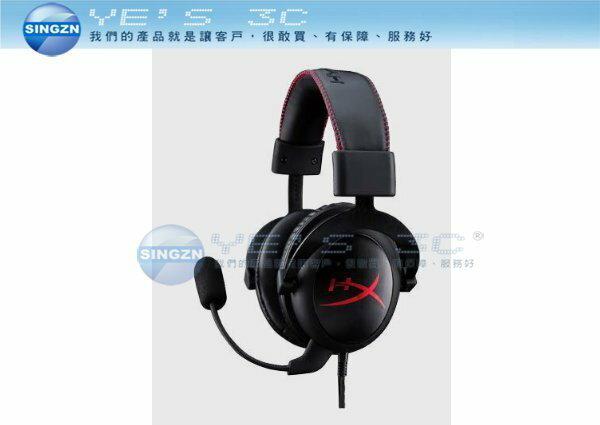 「YEs 3C」金士頓 HyperX Cloud CORE KHX-HSCC-BK-FR 全罩式耳機麥克風 黑色 免運 yes3c