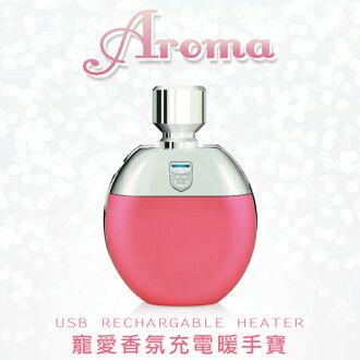 達墨TOPMORE 粉色珍愛 寵愛香氛充電暖手寶 0