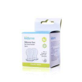 Kidsme - 咬咬樂咀嚼輔食器過濾網袋替換包 大 (2入裝)