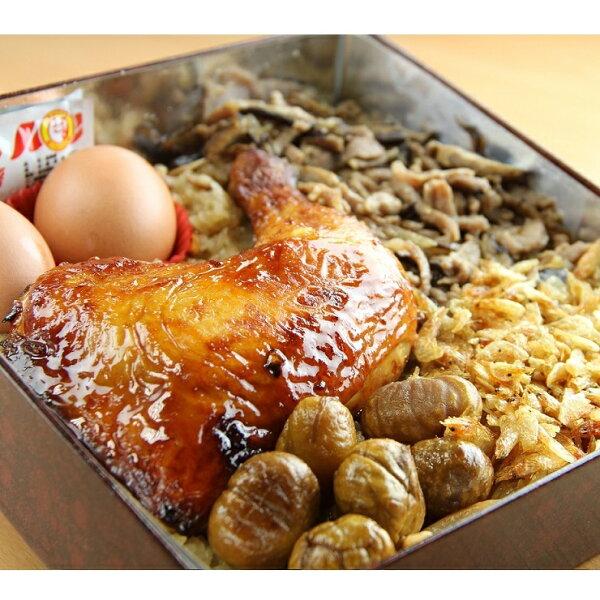 【Lamigo】彌月油飯