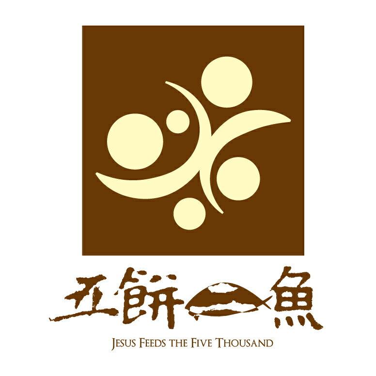 五餅二魚海鮮館