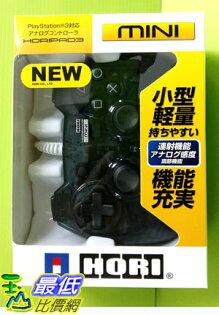 (刷卡價)代訂 日本 HORI PS3 迷你有線手把 黑色 HP3-187 或 藍色 HP3-188