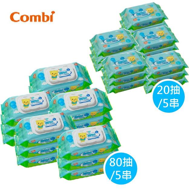 【箱購組合-5大串+5小串】日本【Combi 康貝】KumaKun超純水柔濕巾(80抽3入/20抽3入) 0