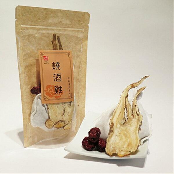 《金寶安》經典湯品系列-燒酒雞(料理包) 50g