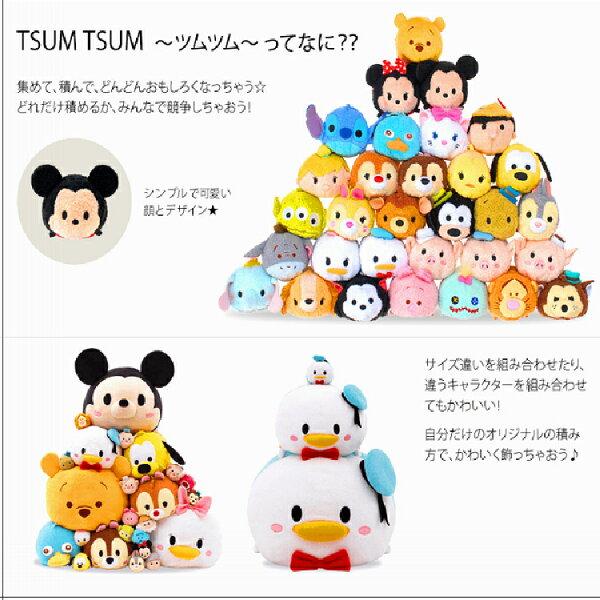 東京玩美x曉曉美人 台灣樂天市場:Tsum Tsum 迷你S