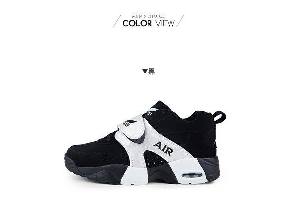 ☆BOY-2☆【JP99009】GD款韓國情侶潮流氣墊運動鞋 2