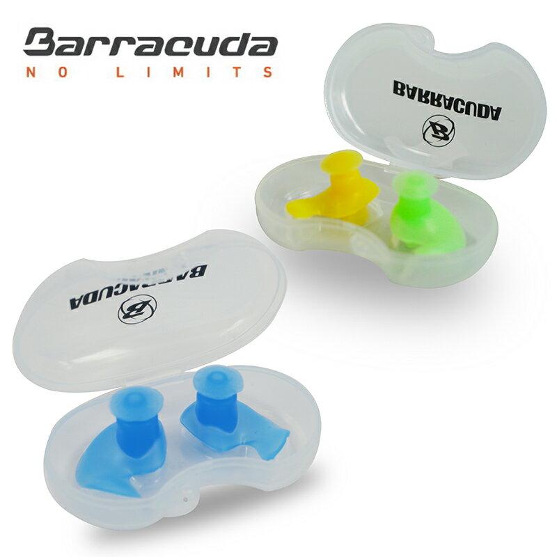 美國巴洛酷達Barracuda 兒童游泳用舒適耳塞 0