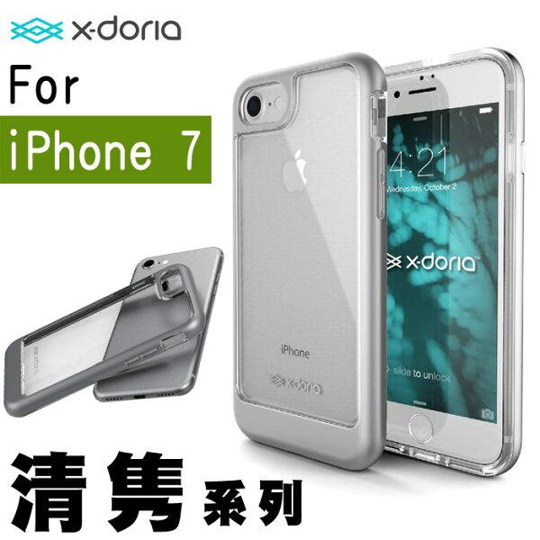 X-Doria Defense EverVue 清隽系列 4.7吋 IPhone 7/i7 防摔減震 雙料保護殼 TPU+PC 手機套/手機殼/保護套/保護殼/月光銀